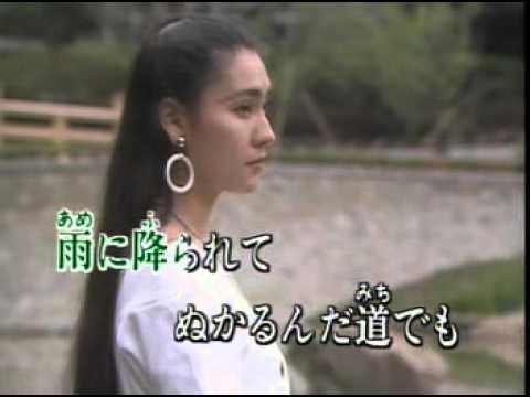 川の流れのように - Kawa no nagare no you ni