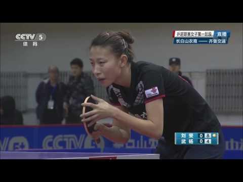 2016 China Super League: Jilin Vs Shandong Qilu [Full* Match/Chinese|HD]