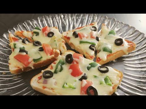 Bread Pizza Recipe | Breakfast Pizza | Morning Snacks Recipes | Cooking Recipes | Tasty Food Recipes