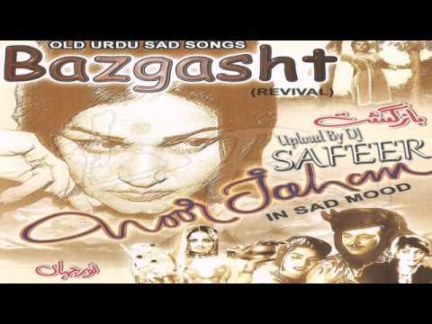 "Chalo Acha Hua Tum Bhool Gaye - Noor Jahan ""Old Hit's Punjabi Sad Songs"" Orignal HQ Song"