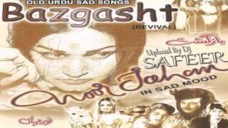 """Chalo Acha Hua Tum Bhool Gaye - Noor Jahan """"Old Hit"""