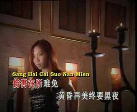 Huang Huen House Ver.