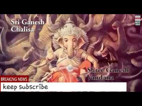 new-shree-ganesh-chalisa-||-hd-2017