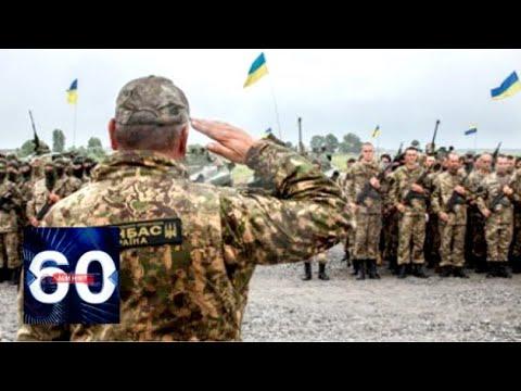 Ответ Зеленского: Украина
