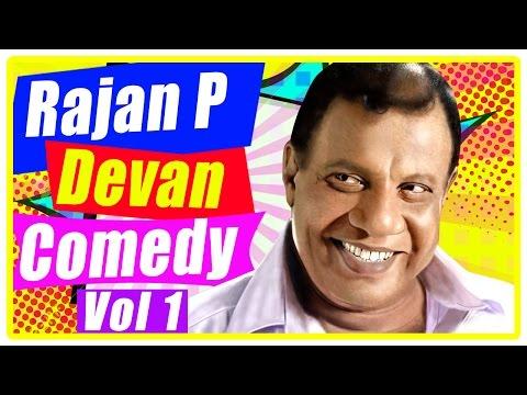 Rajan P Dev Comedy | Malayalam Comedy Scenes Vol 1 | Mohanlal | Jagathy | Innocent | Kalabhavan Mani