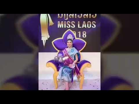 What does Miss Laos 2018 win ? ຄຳຕອບຕໍ່ຄຳຖາມ ນາງສາວລາວ 2018 การฅอบคำถาม นางสาวลาว 2018 ชะนะการปะกวด