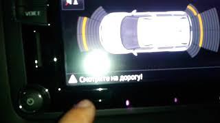 Skoda Yeti (Шкода Йети): Как включить помощника при парковке?