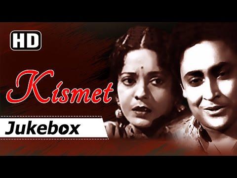 Kismet 1943 Songs  Ashok Kumar, Mumtaz Shanti  Old Hindi Songs HD