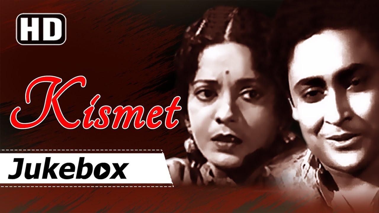 Kismet 1955 Soundtrack CBS Bonus Tracks