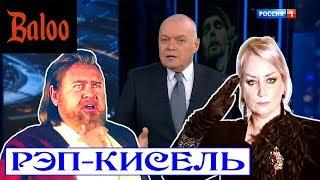 Соловьиный помет №53/РЭП, джедаи, ЗаПутина.