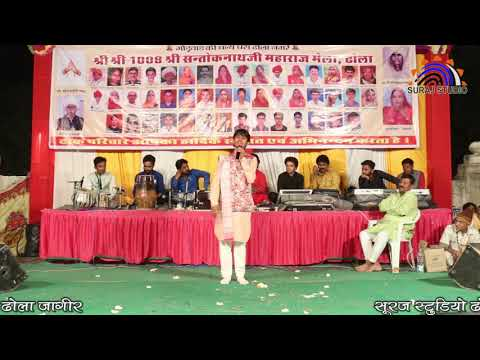 Manish Parihar Suparhit Desi Marwadi Chutkule 2019