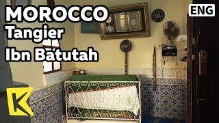 【K】Morocco Travel-Tangier[모로코 여행-탕헤르]여행가 이븐바투타/Ibn Batutah/Traveler/Paulo Cuelho/Alchemist/Medina