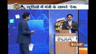 Hacking expert Saket Modi hacks Saurav Sharma's phone