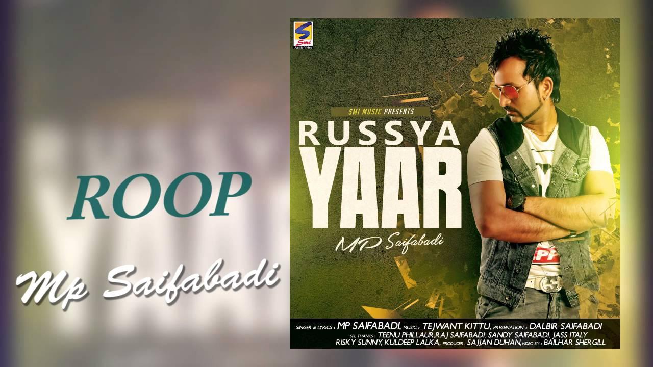New Punjabi Songs  Roop Mp Saifabadi Latest New Hits