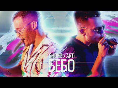 CHOKO x ARTi - BEBO (Official 4K Video)
