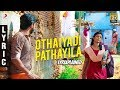 Othaiyadi Pathayila song Lyrics meaning tamil | Lyrixplained