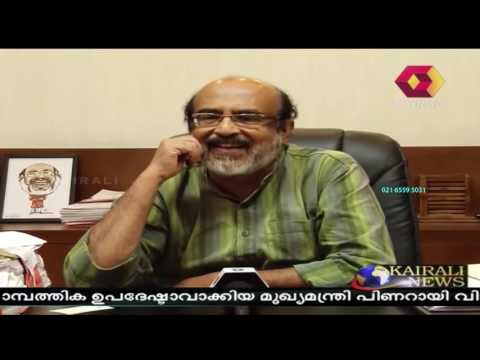 Arabian News @ 12 AM: Sharjah Indian Assn To Hold Legal Conselling | 30th July 2016