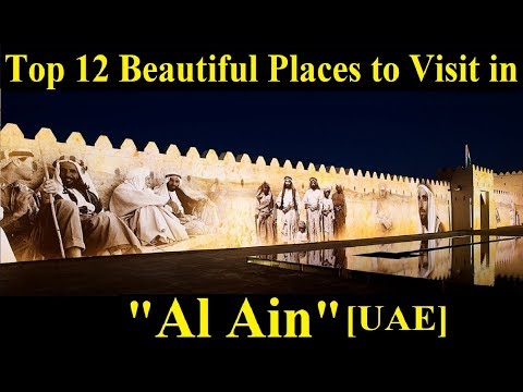 Top 12 Places to Visit in Al Ain [UAE] - A Tour Through Images - Places to Visit in Al Ain [UAE]