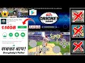 🔥[1GB] EA Cricket 2004 | Official Game in Android | Damon PS2 Pro Emulator Gameplay | In Hindi