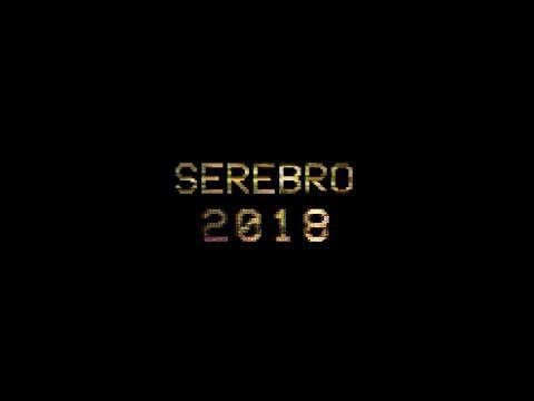 SEREBRO  - SECRET (Новая Эра. Тизер нового состава)