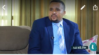 Jawar Mohammed trail short interview with Betty