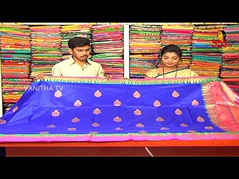 Beautiful Linen Jute And Banarasi Pattu Sarees || Hello Ladies || Vanitha TV