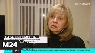 "Смотреть видео Диагноз ""коронавирус"" пассажирам из Пулково пока не установлен - Москва 24 онлайн"