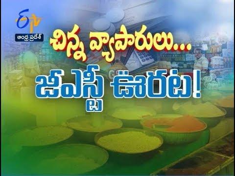 Pratidwani | 30th October 2017 | Full Episode | ETV Andhra Pradesh