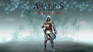 Чёрная Борода ! / Assassin's Creed IV: Black Flag #5