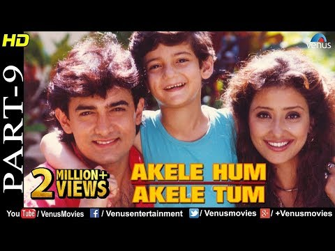 Akele Hum Akele Tum - Part 9 | Aamir Khan & Manisha Koirala | 90's Superhit Romantic Movie