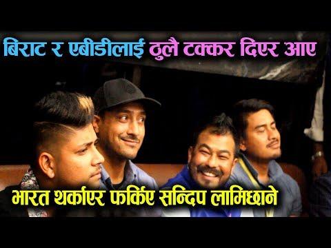 Exclusive सन्दीपको IPLयात्रा, पहिल्यै नखेलाउनुको कारण ??? Sandeep Lamichhane  || Mazzako TV
