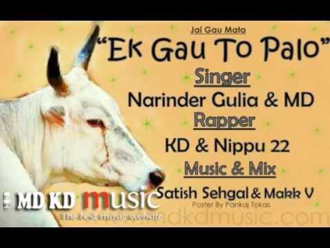 Ek Gau To Palo MD KD