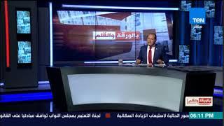بالورقة والقلم - سعد الحريري: أنا حر في السعودية وسأعود إلي لبنان خلال يومين