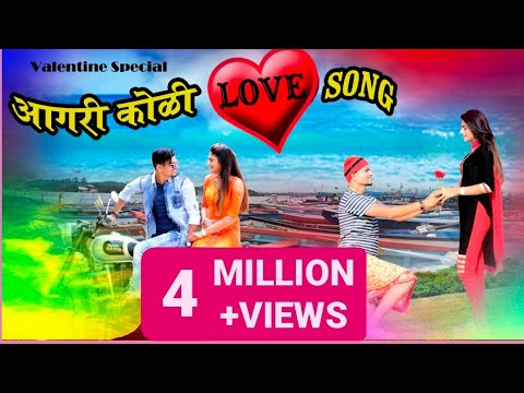 Agari Koli Love Song Special For Valentine Day आगरी कोळी Love  Song By  Girish Mhatre(Gir)9167956852