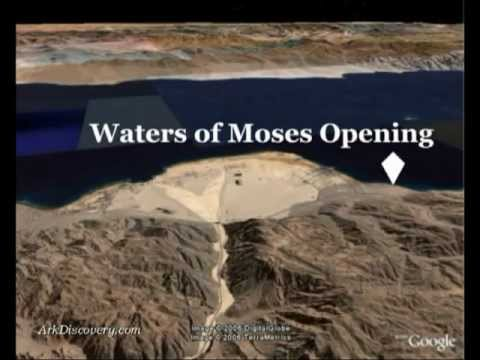 The Red Sea Crossing of the Exodus - YouTube