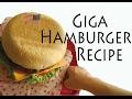Giga Hamburger Recipe 【ギガハンバーガーの作り方】 の動画、YouTube動画。