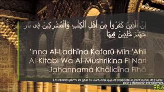 Apprendre la sourate Al-Bayyinah (La Preuve) [arabe/phonétique/français]