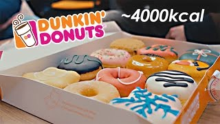 DUNKIN' DONUTS BIG BOX CHALLENGE (12 DONUTS SPEED EATING) | [Epic Speed Meal]