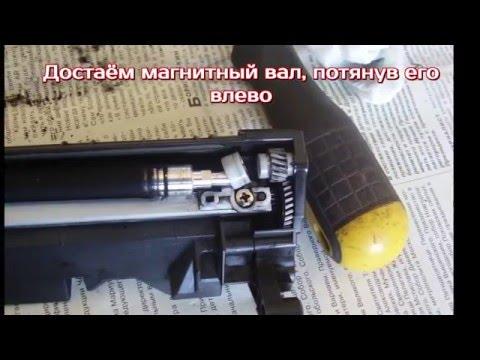 kartridzh-canon-mf4400-series