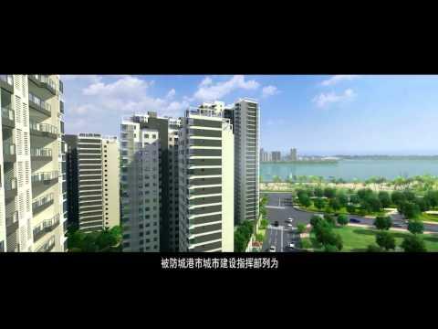 Guangxi China Fang Cheng Gang