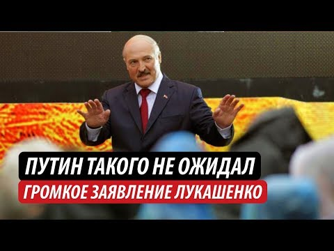 Путин такого не