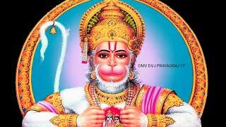 Hanuman Jab Chale, Bhakti Vibration Dj Remix Song, Dj Deepu Allahabad, Bhakti MIX, DMV DVJ PRAYAGRAJ