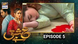 Ishq Hai Episode 5 Teaser   Ishq Hai Episode 5 Promo ARY Digital Drama