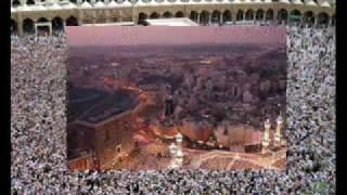 القاريء ابو هاجر العراقي Quran Reciting by Abu Hajer--صوت كله خشوع