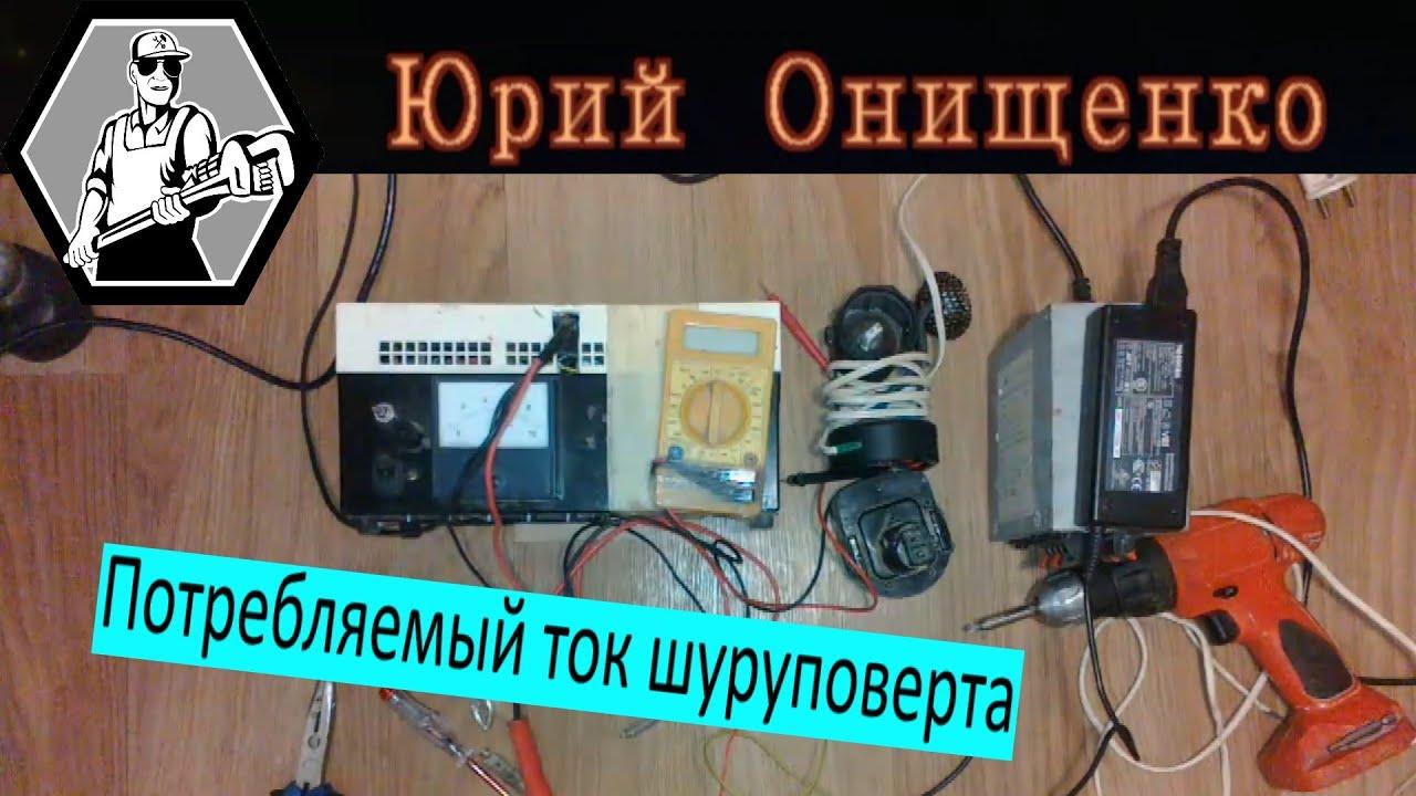 Как сделать зарядник от шуруповерта 780
