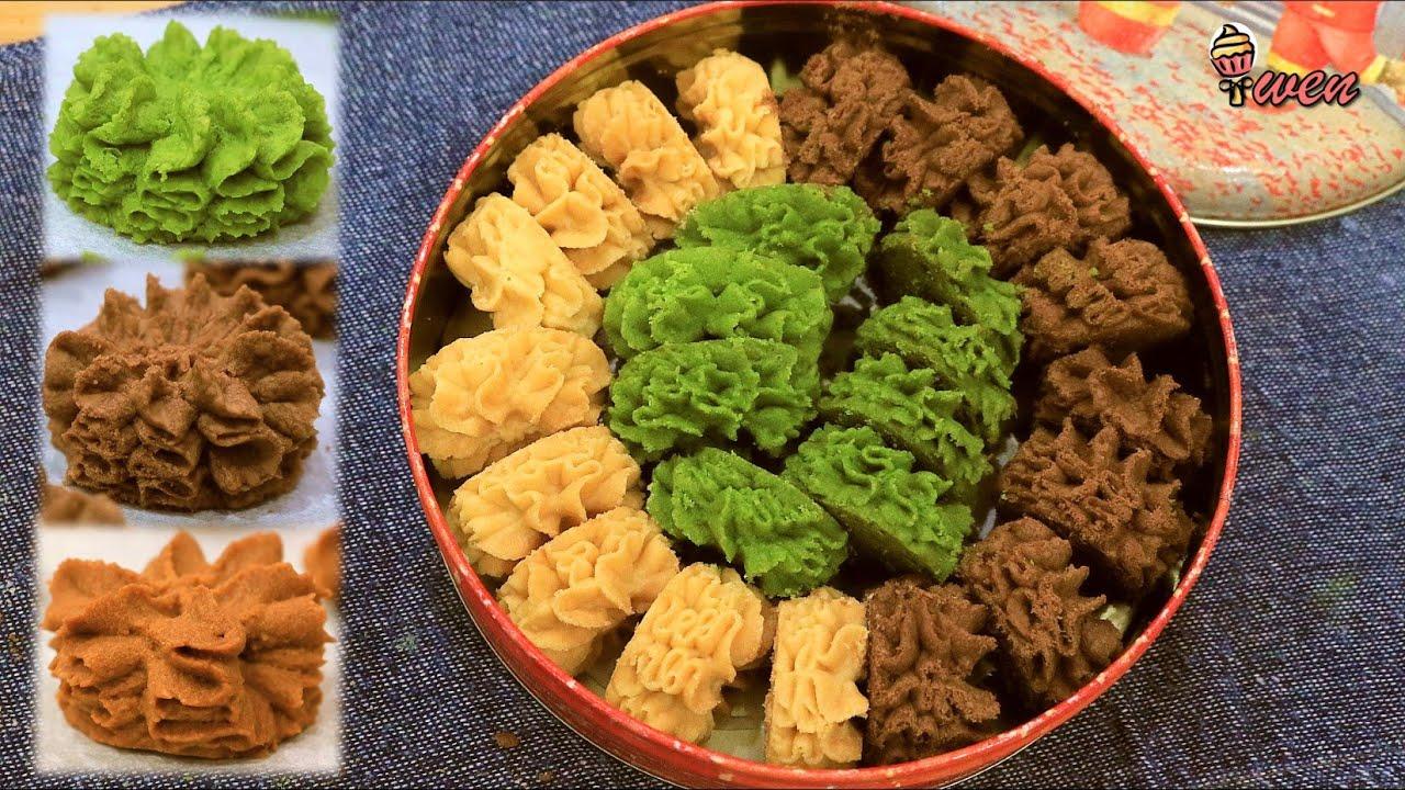 抹茶,咖啡,巧克力珍妮曲奇食谱|入口即化|牛油花曲奇|Matcha, Coffee, Chocolate Jenny Bakery Cookies Recipe| Melt in your mouth
