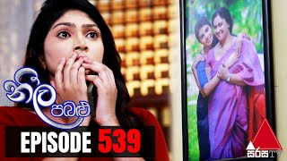 Neela Pabalu - Episode 539   24th July 2020   Sirasa TV Thumbnail