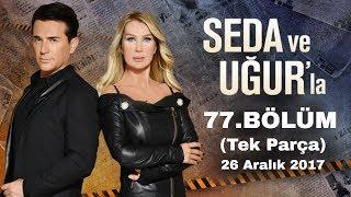 Seda ve Uğur'la 77.Bölüm | 26 Aralık 2017