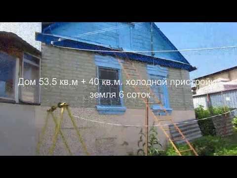 Срочная продажа дома в Поливановке // Дома в Саратове
