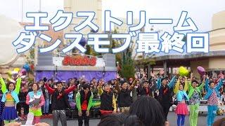 ユニバーサル・スタジオ・ジャパン15周年を記念して開始されたフラッシ...